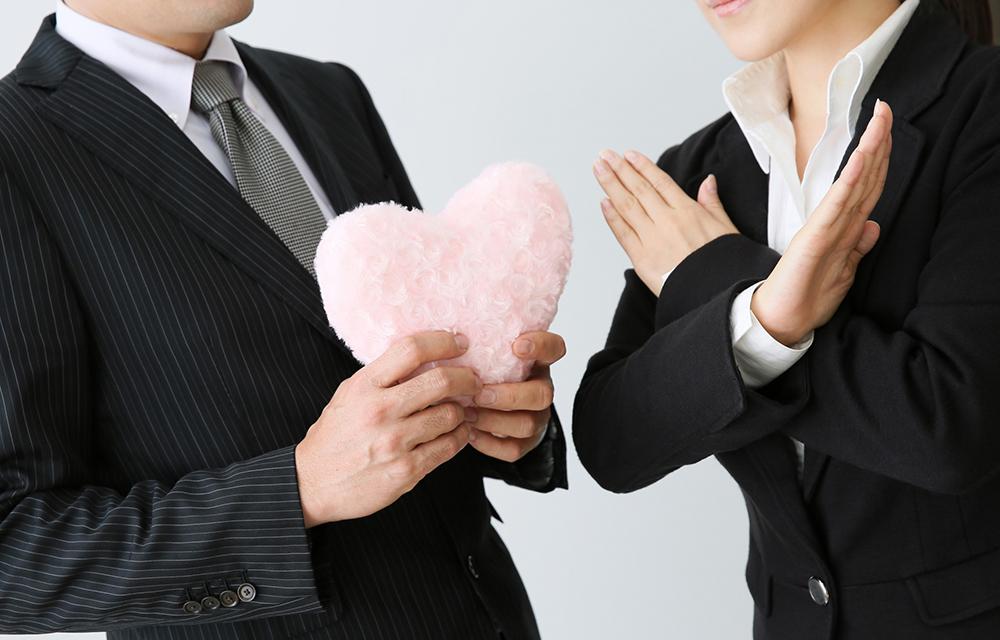 恋愛対象に見られない男性の特徴
